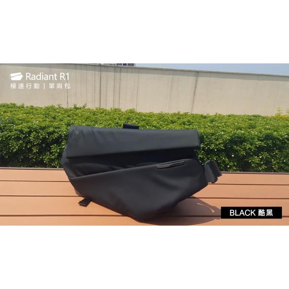 72折【預購】 Radiant R1 極速行動單肩包 - 酷黑 (預計出貨 7月底之後)