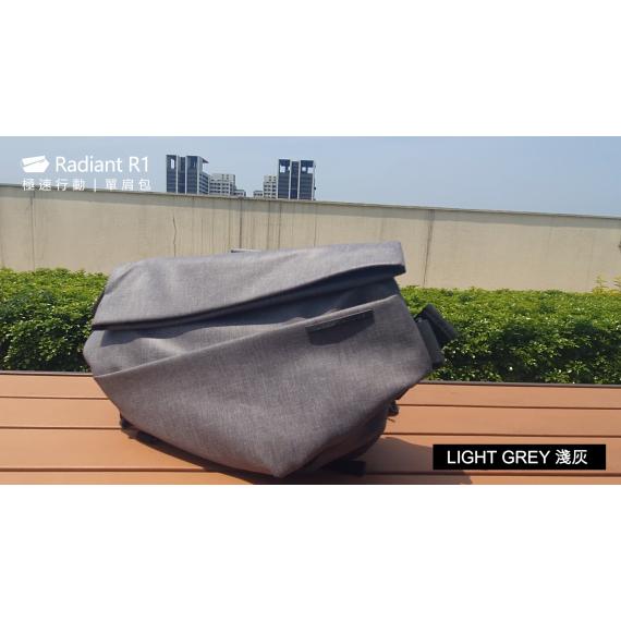72折【預購】 Radiant R1 極速行動單肩包 - 淺灰 (預計出貨 9月初之後)