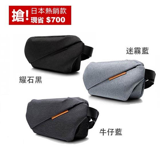79折 | R0 PLUS 行動機能單肩包-時尚3色