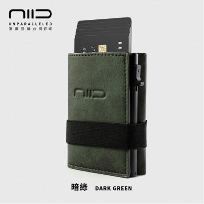 SLIDE II 防盜刷科技皮夾 暗綠色