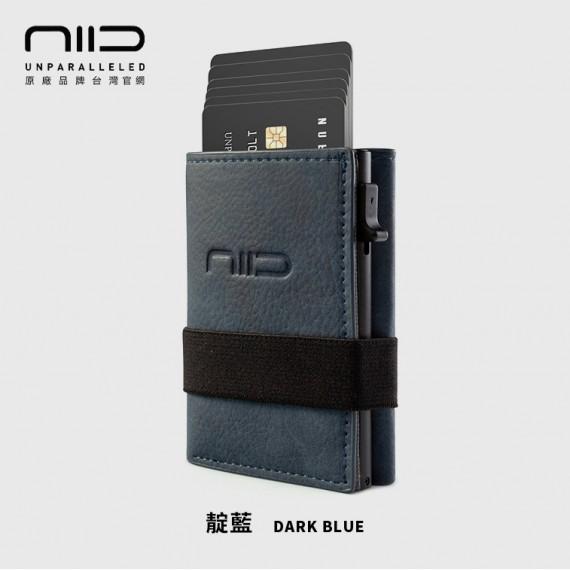 SLIDE II 防盜刷科技皮夾 靛藍色