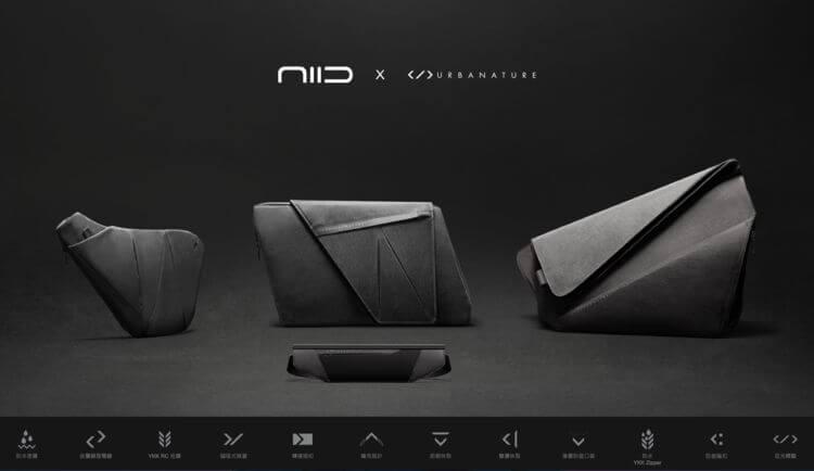 NIID x Urbanature|FOLD & Switch top